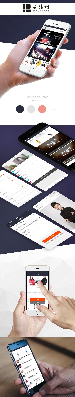 安杰利-奢侈品鉴定-杭州盘网微信开发作品
