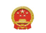 杭州盘网客户_杭州滨江区区政府