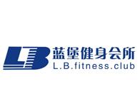 杭州盘网客户_福建蓝堡健身