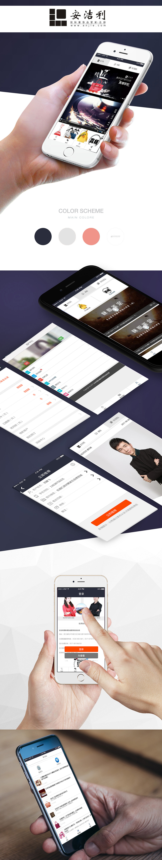 安杰利-奢侈品鉴定-杭州盘网微信公众号作品